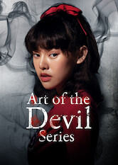 Search netflix Art of the Devil Series